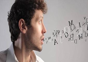 Dil ve Konuşma bozukluğu
